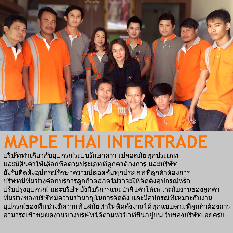 Maple Thai